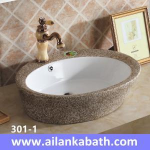 China 2016 New  fashion brown and white bicolor basin sanitary ware bathroom colorful art basin wholesale