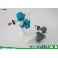 China Toilet cistern side entry inlet valve economic design , WRAS approved wholesale