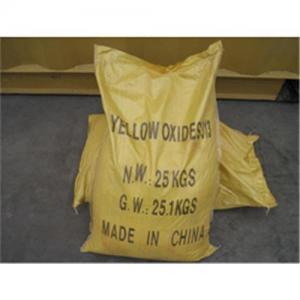 China Iron oxide yellow wholesale