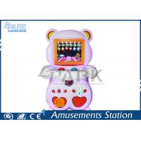 China Mini Funny Bear Design Amusement Game Machines Coin Operated Game Machine on sale