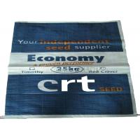 Food Packaging BOPP Laminated PP Woven Bags Polypropylene Sacks Eco - Friendly for sale
