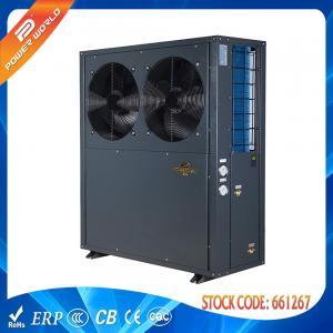 China 11Kw высокий тепловой насос ПОЛИСМЕНА EVI wholesale
