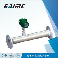 China GLM200 flange type 4-20mA RS485 LPG / natural gas flow meter wholesale