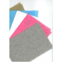 China Recycled Eco-friendly PP Spunlace Nonwoven Fabric / Plain or Mesh Viscose Polyester Fabric wholesale