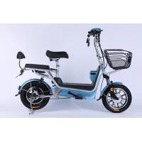 China Brushless Motor Folding E Bike 14 Tires High Carbon Steel Frame With Seat on sale