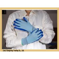 China 13G nylon liner 1/2 blue nitrile coated working glove nitrile glove (XR-D04) on sale