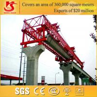 China launching gantry used to launching bridge launcher bridge girder wholesale