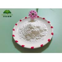 China L-Carnosine Bulk Powder Peptide Ingredients For Body Development And Overall Health wholesale