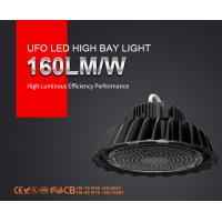 Buy cheap Competitive Price Solid Heat Sink Industrial LED Workshop Light,UFO LED High Bay from wholesalers