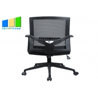 China Ergonomic High Back Leather Office Chair / Modern Swivel Computer Office Furniture Chairs wholesale