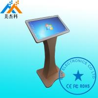 China Windows OS Free Standing Kiosk High Resolution 1920 * 1080P For Hotel on sale