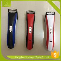 China NHC-6768 Grooming Set Rechargeable Electric Hair Clipper Hair Trimmer wholesale