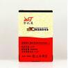 3.7V 850mAh Long Life Cell Phone Batteries For Motorola W385 / W490 / W375