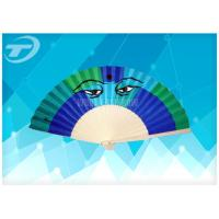 China 23cm Promotional Folding Hand Fans With Natural Wooden Ribs And  Fabric Or Paper Cover wholesale