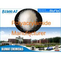 China Non - ionic Polyacrylamide Polymer for Mining and Drilling CAS No. 9003-05-8 wholesale