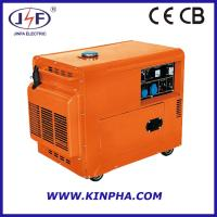 China JD7000-Portable Diesel Generator wholesale