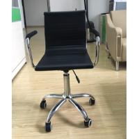 China Most Comfortable Mesh Office Chair Ergonomic , 80L Gas Lift Office Seating Chairs on sale