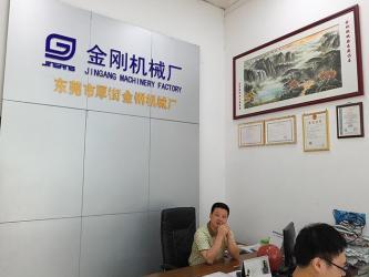 Dongguan Kingkong Plastic Machinery Factory