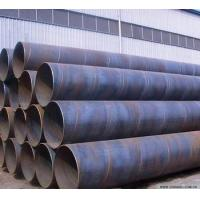 China DIN30670, CAN/CSA Z245-M92 Polyethylene coated Spiral welded steel pipe wholesale