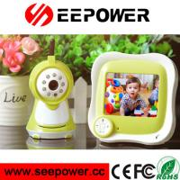 China 2.4GHz Two Way Speaker Digital Wireless Baby Video Monitor With Night Vision wholesale