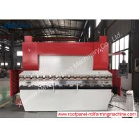 China 100T×3200 Hydraulic Press Brake Machine 1.5mm thick European design on sale