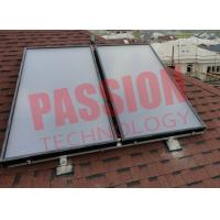 China Laser Welding Solar Thermal Flat Plate Collectors With Black Chrome Coating Absorber on sale