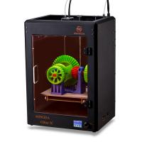 China 2015 hottest sale and newest Mingda 3D printers plastic model printing machine for sale on sale