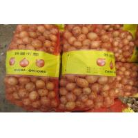 China Sweet Red Natural Fresh Onion Bulbs Contains Rich Microelement For Market, The fleshy scales, Light yellow and soft wholesale