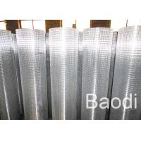 China Electric Galvanised Welded Wire Mesh 3