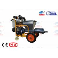China Light Weight Putty Plastering Machine Flexible Movement Construction Plastering Equipment wholesale