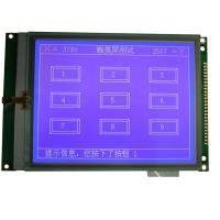 """China 5.7"""" Graphic LCD Display Module , Industrial Control Equipment Dot Matrix LCD Module wholesale"""