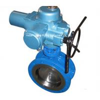 China Butterfly valve with electric actuator for cement manufacturers wholesale