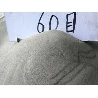 China Cenosphere (microsphere, 100mesh, 120mesh, 40-325mesh) Use for Oil Field Industry on sale