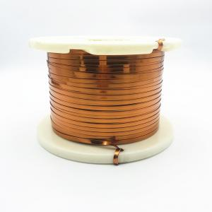 China Amide Imde Class AIW220 5.0*0.7mm Solderable Magnet Wire For Motor wholesale