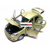 China Diecast Model -- Car Model - Citroen C2 wholesale