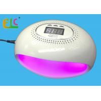 China Professional UV Nail Lamp Nail Art Tools Gel Curing Lamps Manicure light 30 Beads 60W Star 3 on sale