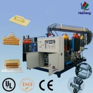 China High pressure fireproof PU foam spray machine wholesale