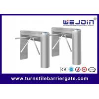 China Swipe Card Turnstile Access Control System , Pedestrian Barrier Gate RS232 Communication wholesale