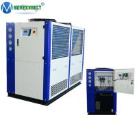 China 25HP 20Tons Air Cooled Water Chiller for Cooling Aluminium Foil Container Making Machine on sale