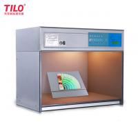 Buy cheap TILO Color Test Box Pantone Color Viewing Light Booth For Color Inspection from wholesalers