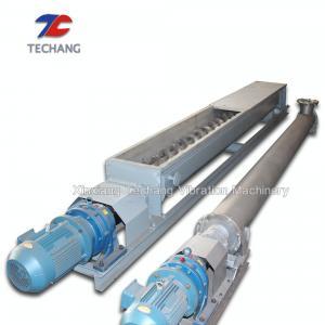 China U Type Trough Screw Conveyor For Granular / Powdery Materials Transportation on sale