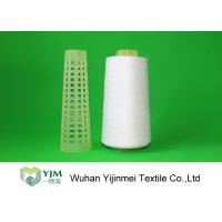 China 2/60S Plastic Cone Spun Type High Tenacity Polyester Yarn High Twist For Sewing wholesale