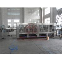 China Custom Made Automatic Water Bottle Filling System / Drinking Water Filling Machine wholesale