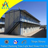 Buy cheap K type house cheap prefab camping house from wholesalers