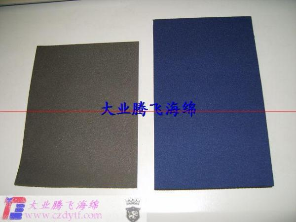 Quality sweat absorbant sponge for sale