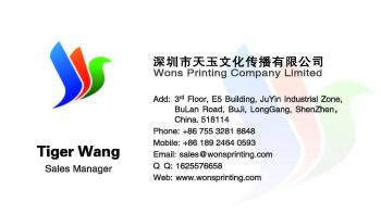 Wons Printing Company Limited