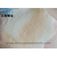 China Male Enhancement Steroids 99.9% powder Yohimbine HCL For Sex Enhancer wholesale