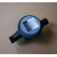 China Potable Precision DN20 Electronic Water Meter Flow Rate Sensor with Multi Jet on sale