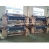China telar de alta velocidad del chorro de agua de 1100 RPM wholesale