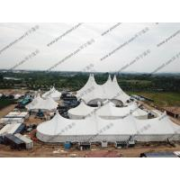 Buy cheap Luxury White Membrance Structure Outdoor Circus Tent In Shopping Center / Mall / from wholesalers